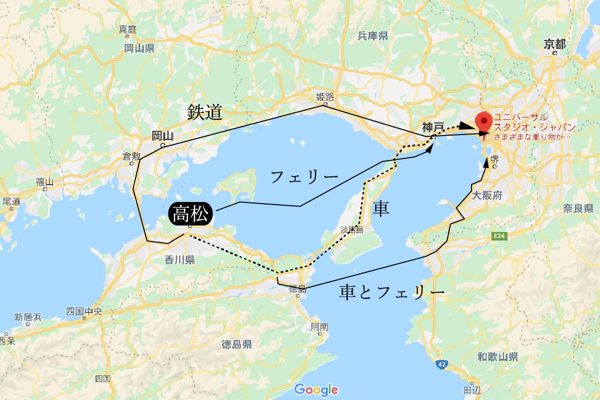 高松から関西方面への主な交通手段