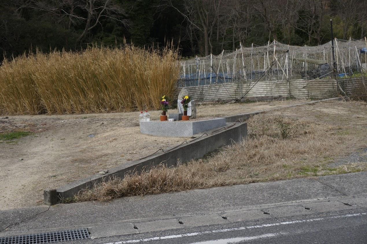 小豆島 千軒隧道前の地蔵