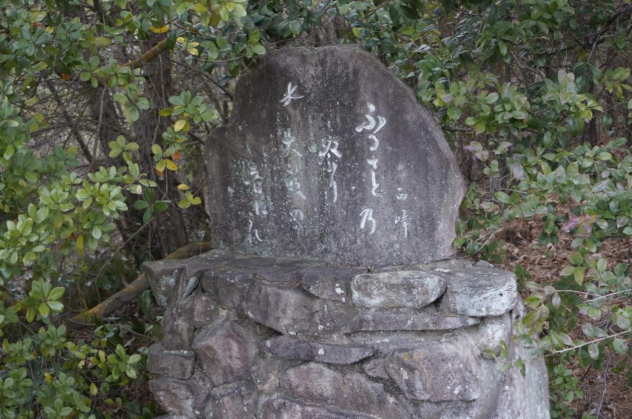 小豆島 富丘八幡神社の石碑