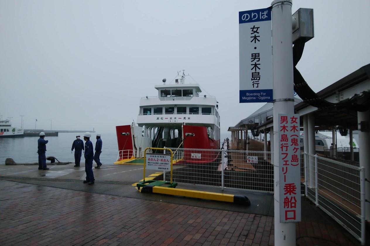 高松港のめおん2