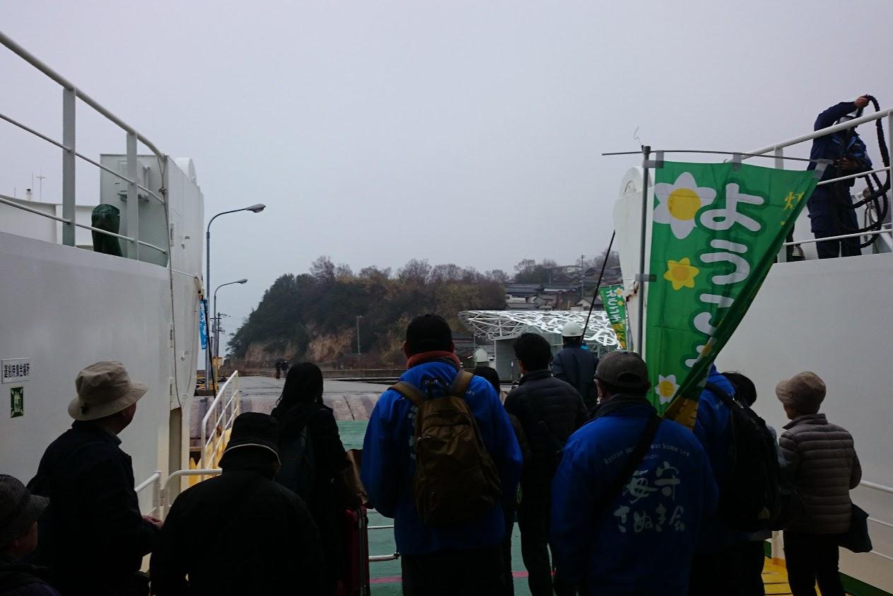 男木島に到着