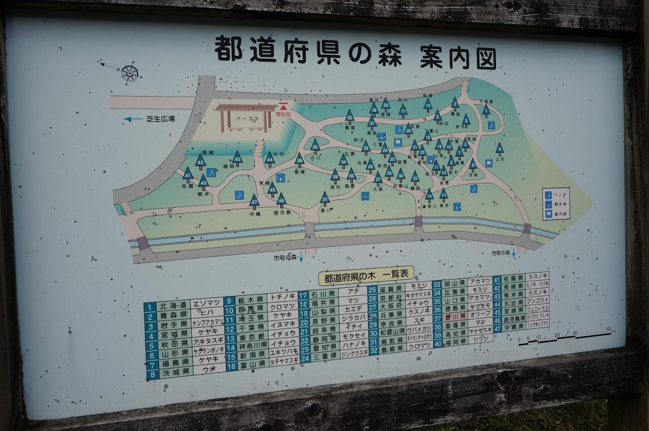 満濃池森林公園都道府県の森案内図
