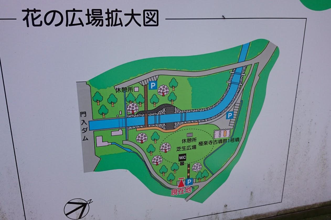 門入の郷花の広場拡大図