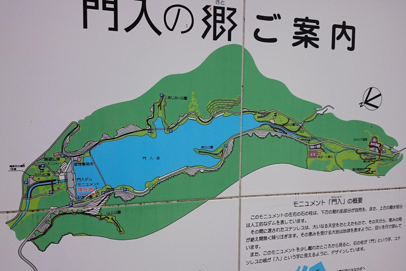 門入の郷ご案内地図