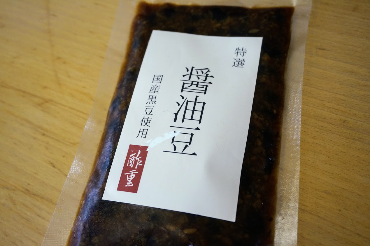 酢重正之商店の信州醤油豆