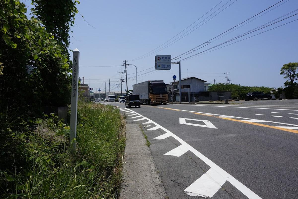 香川県西端 愛媛県との県境