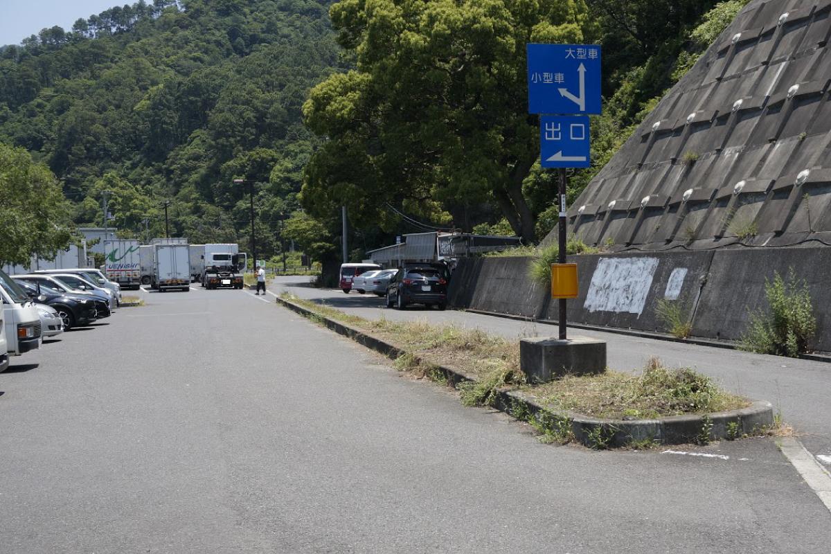 道の駅とよはま東駐車場