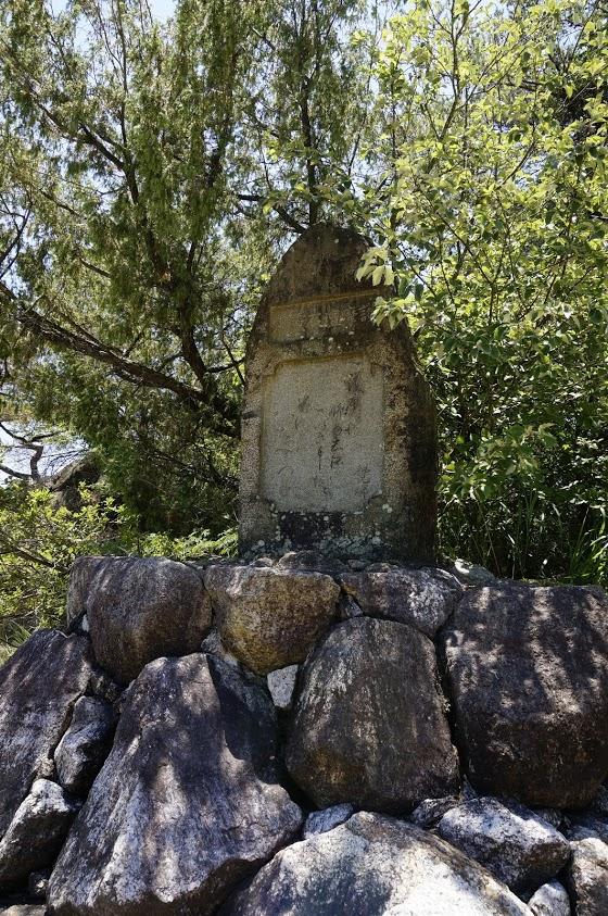 満濃池 護摩壇岩の石碑