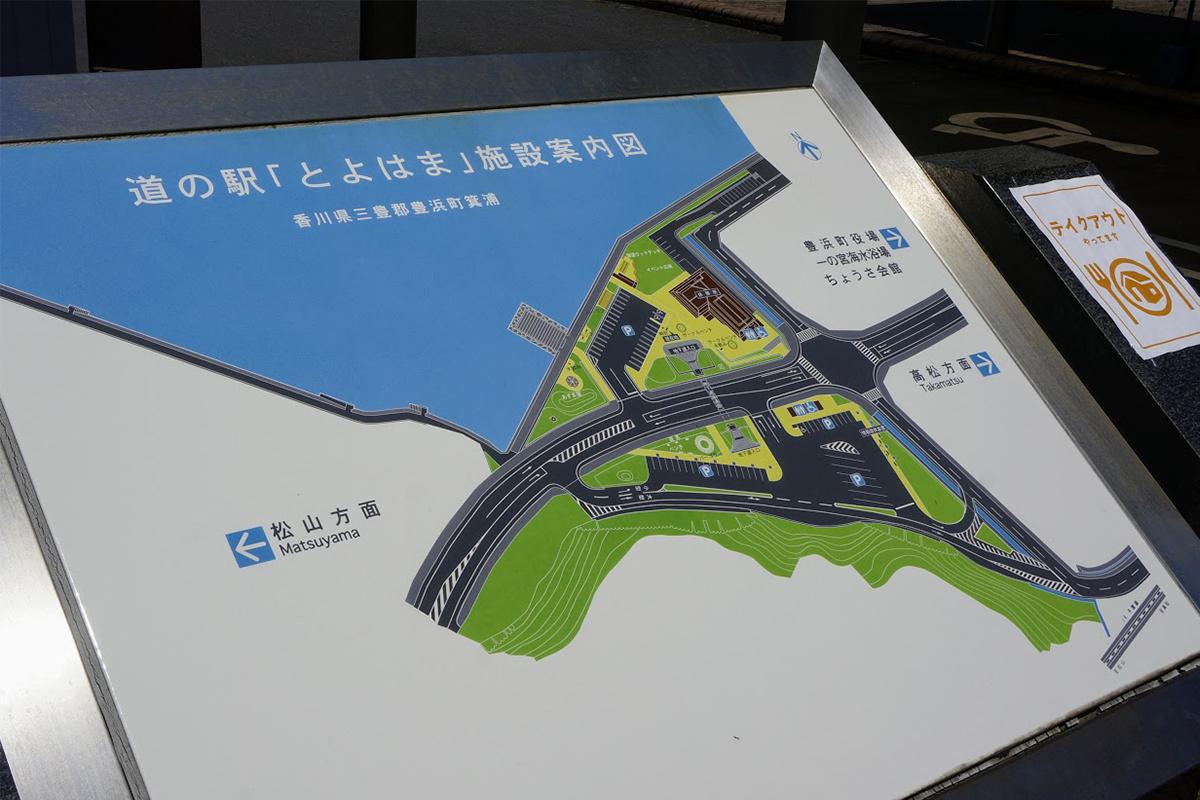 道の駅とよはま施設案内図