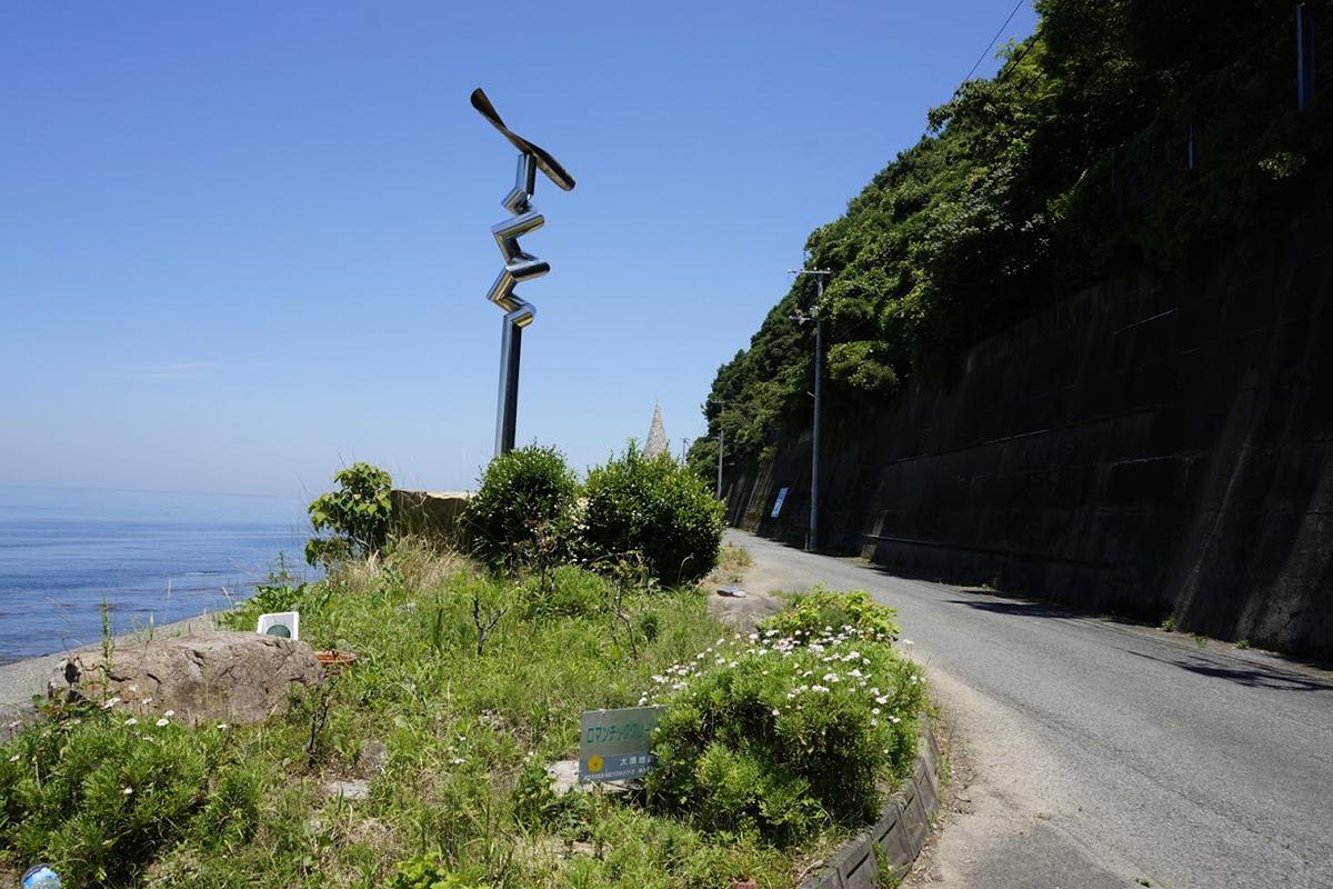 うずしおロマンチック海道彫刻公園竹トンボ2岡田直利