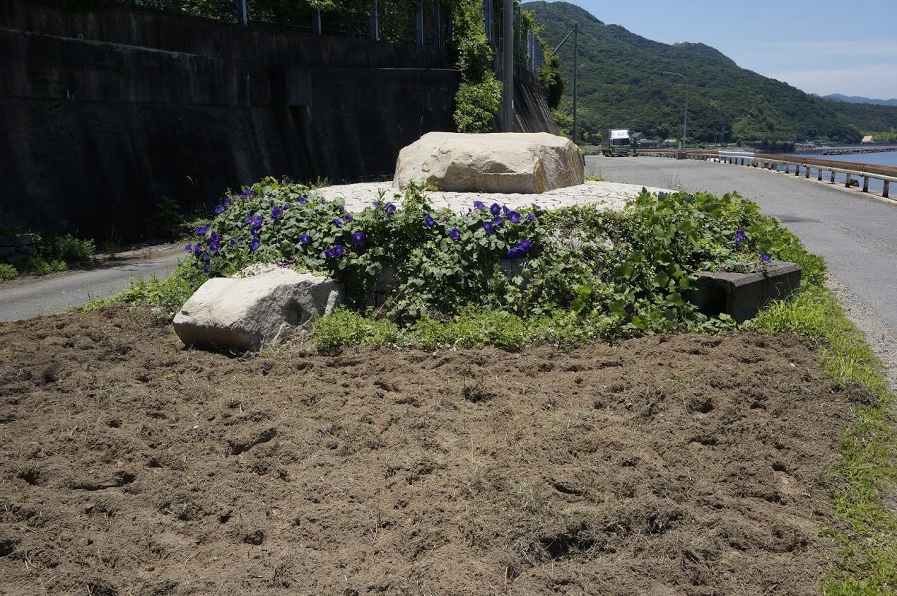 うずしおロマンチック海道彫刻公園 聴触界北灘 野崎窮