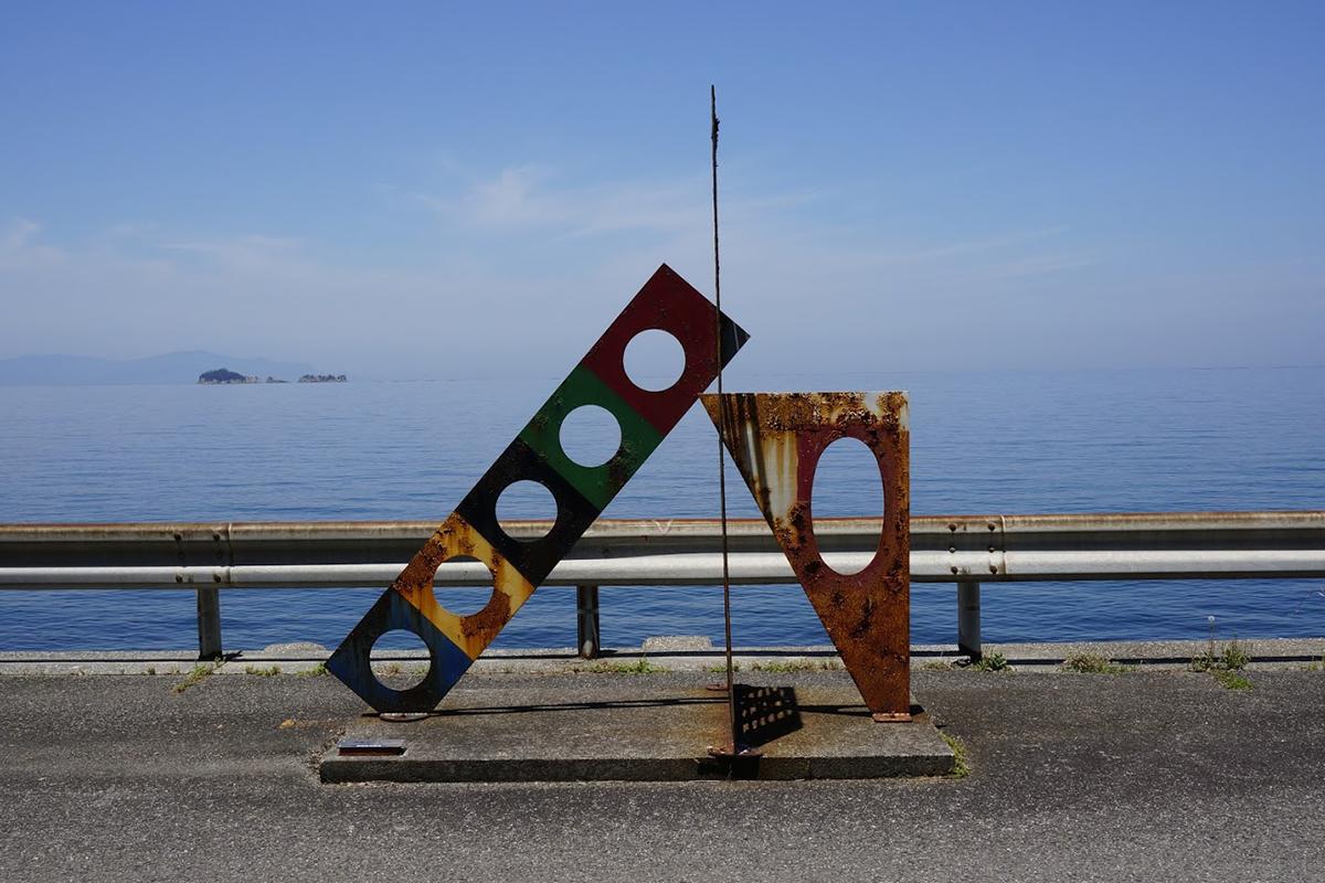 うずしおロマンチック海道彫刻公園 風景のスケール 松永勉