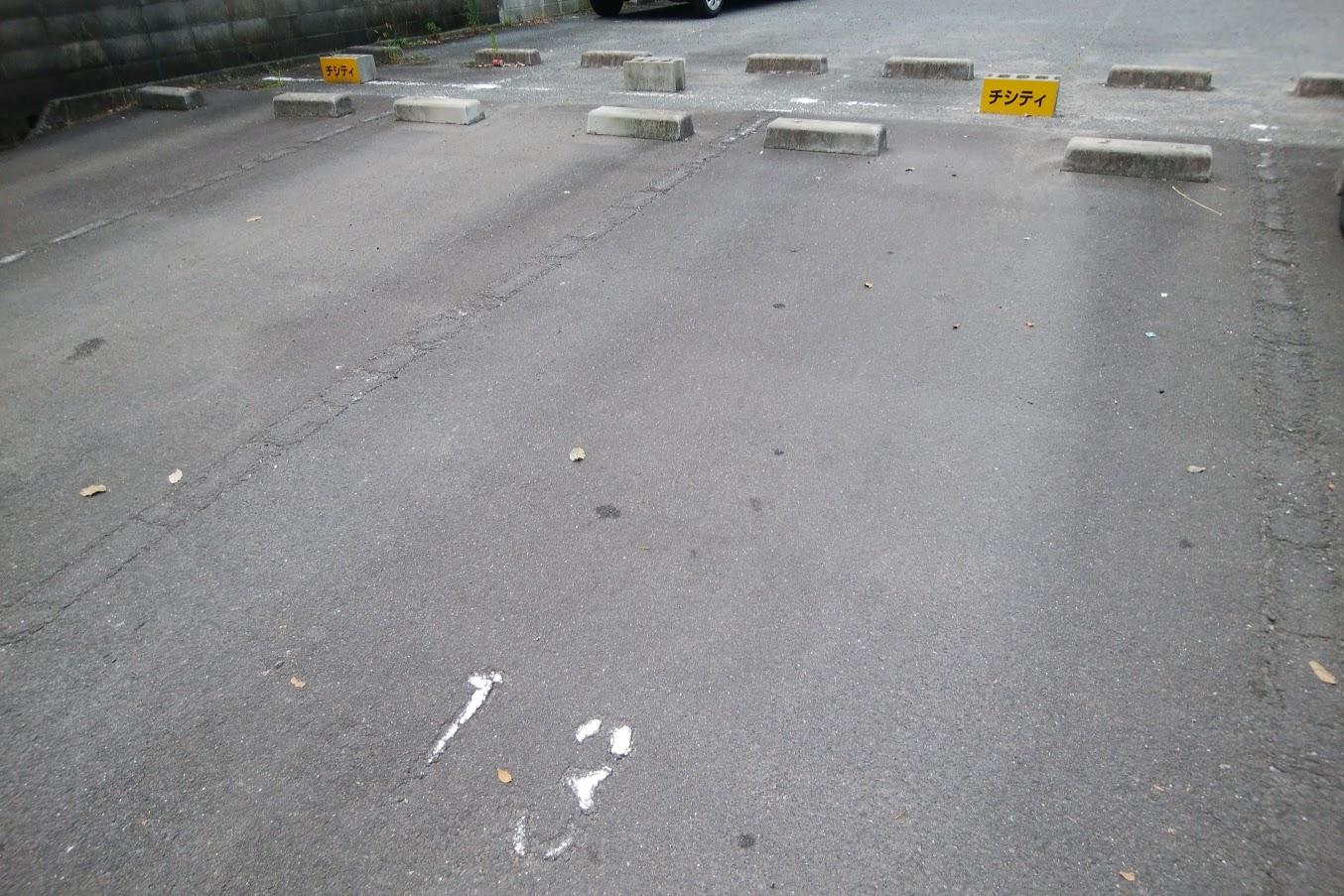 チシティの駐車場