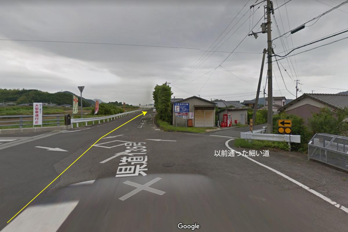大串半島への行き方