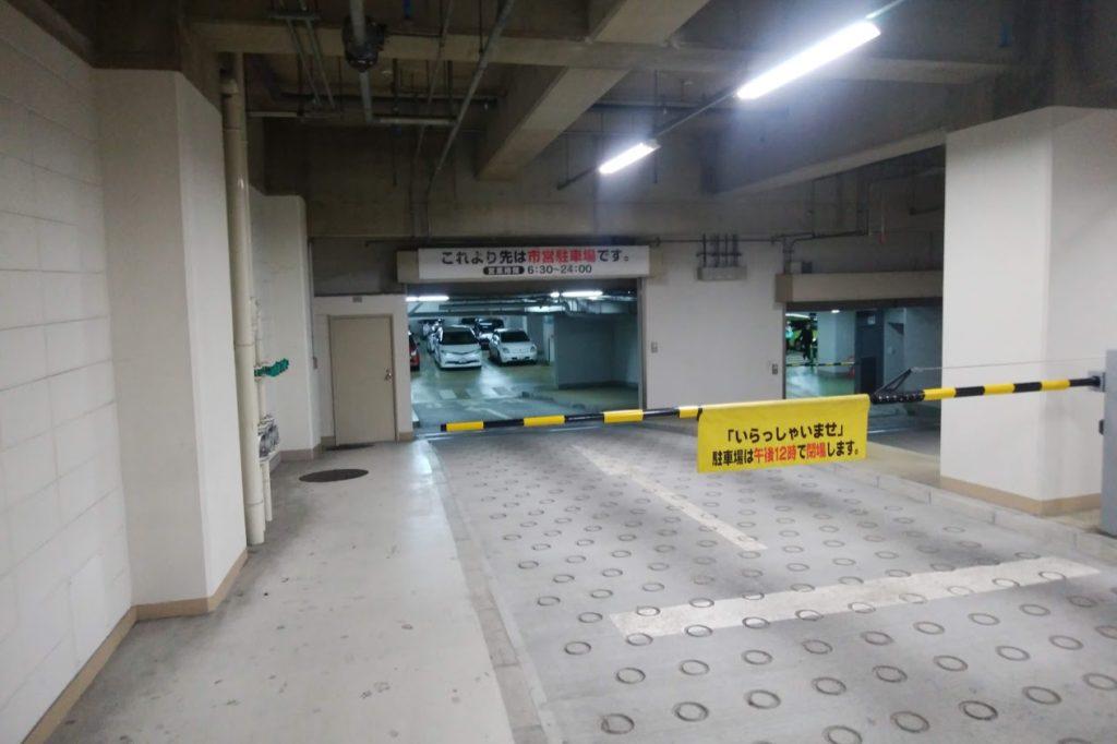 JRクレメント高松駐車場から市営地下駐車場へのゲート