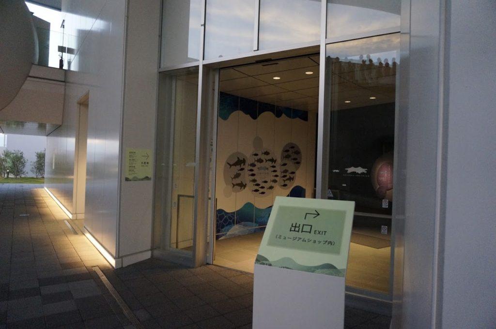 四国水族館本館棟入口
