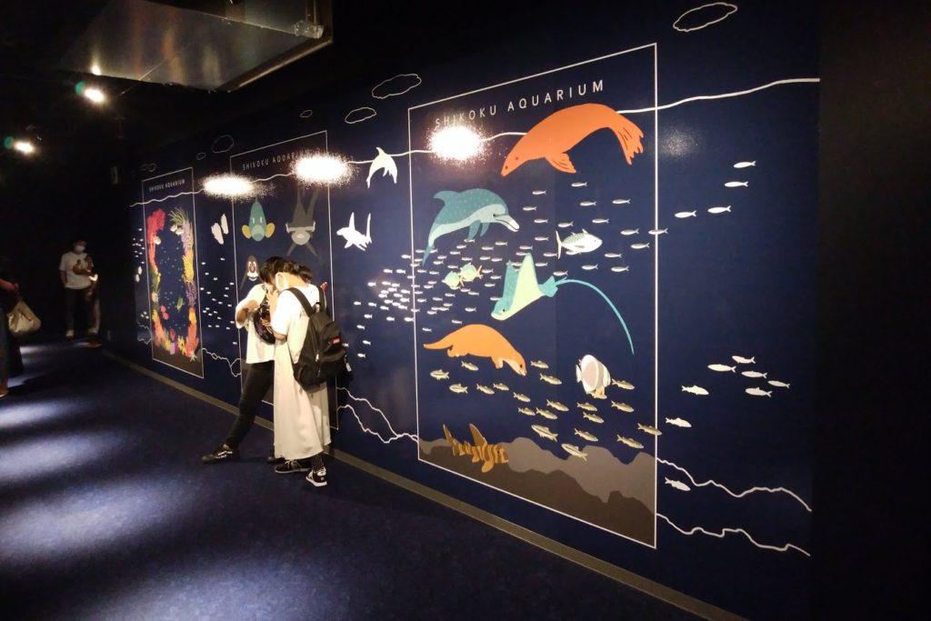 四国水族館綿津見の景の2階の壁画