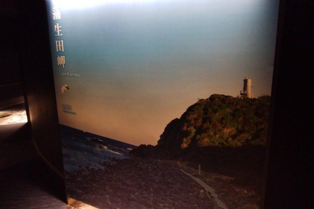 四国水族館 綿津見の景へのスロープ 蒲生田岬