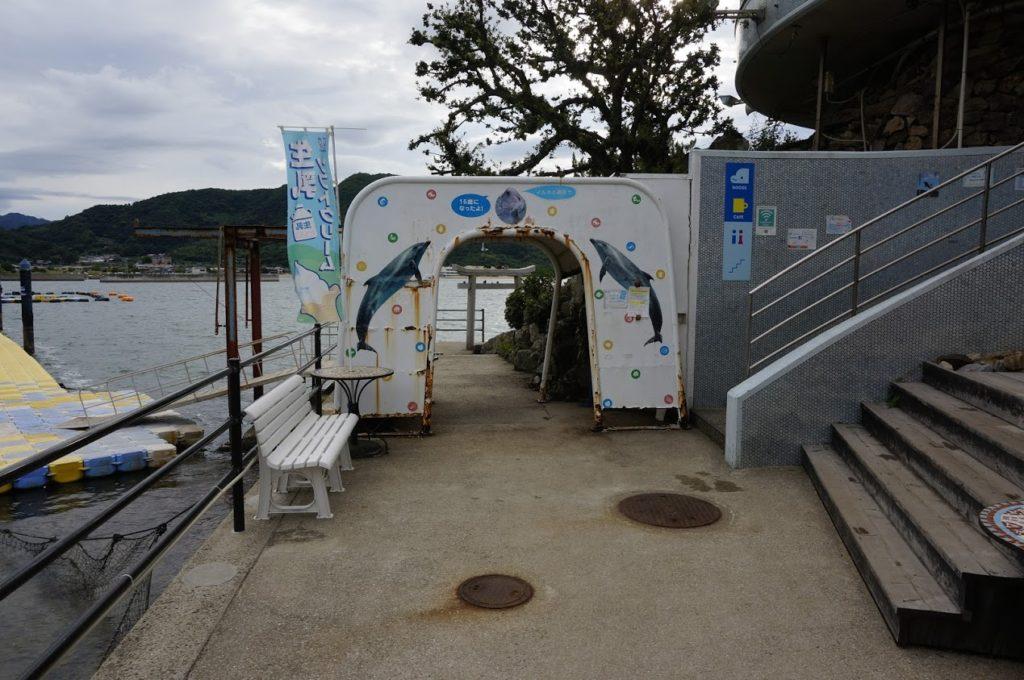 日本ドルフィンセンター入口