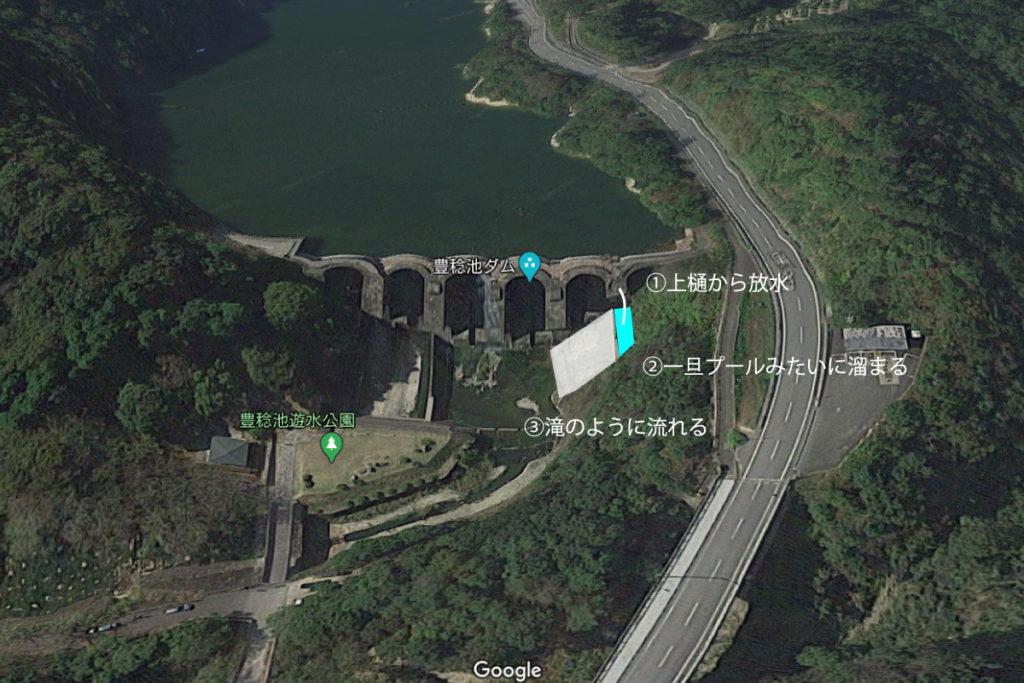 豊稔池ダム上樋から放水
