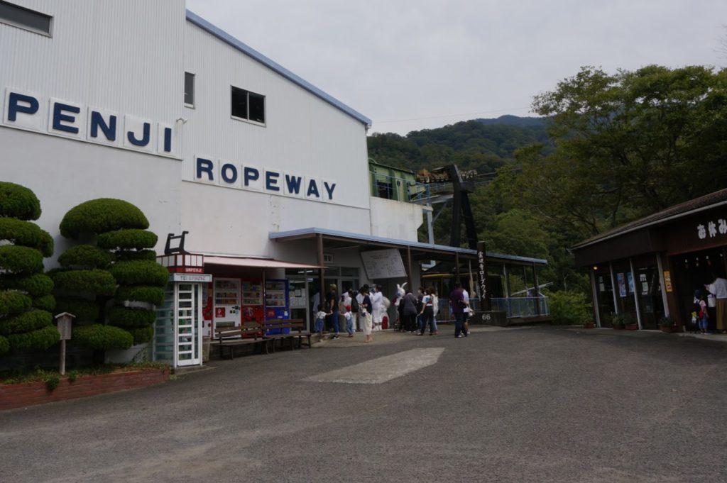 雲辺寺ロープウェイ 山麓駅