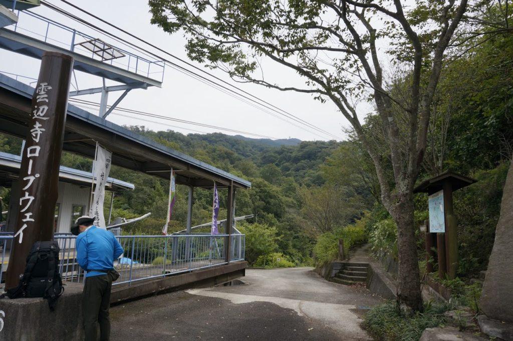 雲辺寺ロープウェイ 山麓駅の登山口