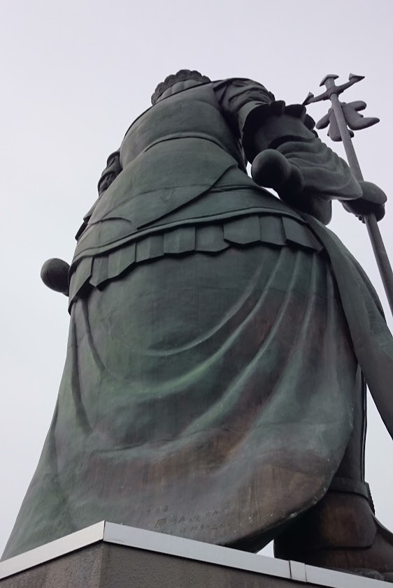 雲辺寺山頂公園 毘沙門天展望館