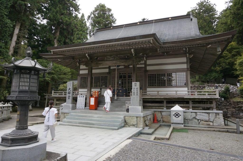 雲辺寺大師堂