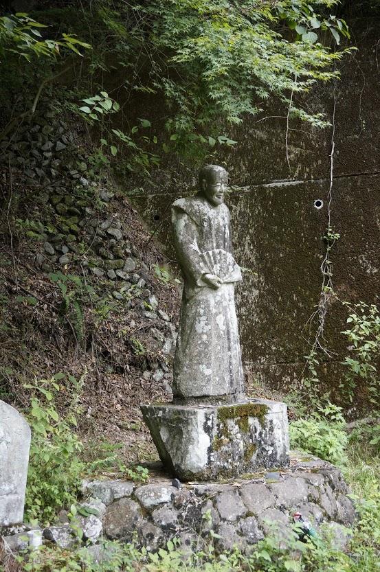 美霞洞渓谷温泉公園
