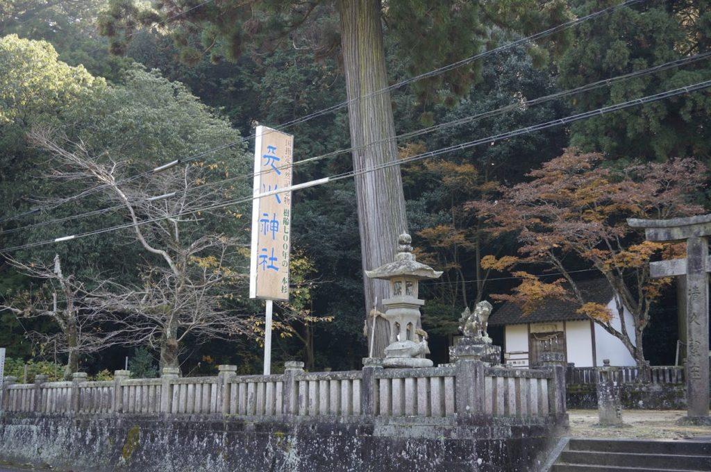 讃岐十景天川神社