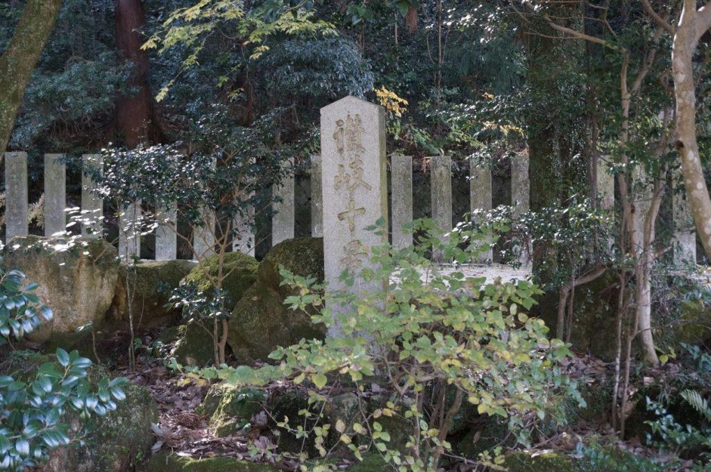天川神社社叢讃岐十景の石碑