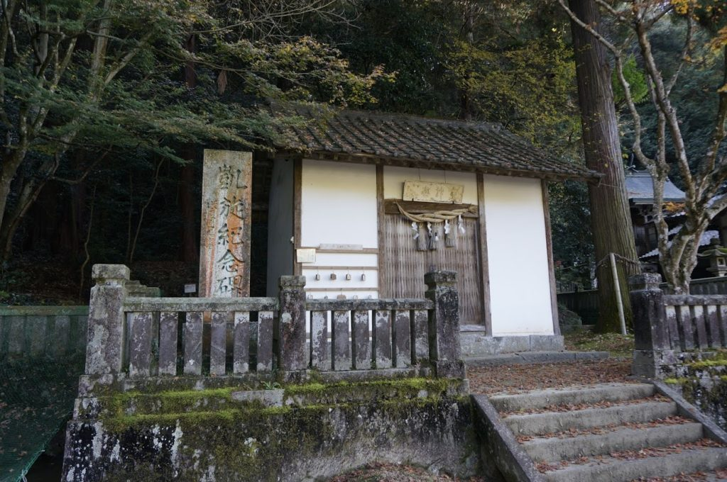 天川神社凱旋記念碑