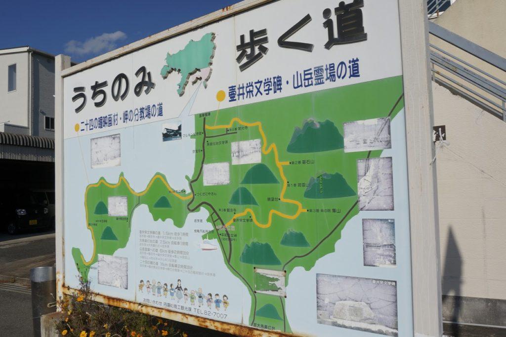 坂手港周辺の地図
