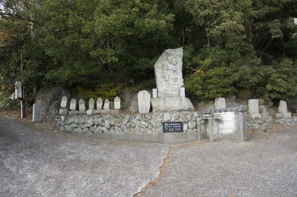 小豆島霊場第三番観音寺奥之院