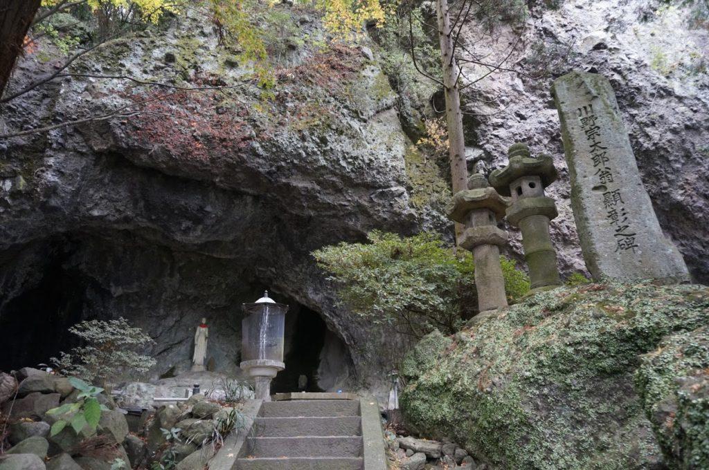 洞雲山の階段