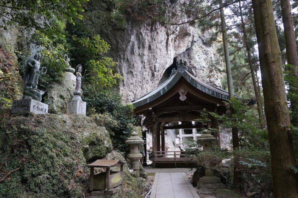 洞雲山 礼拝堂