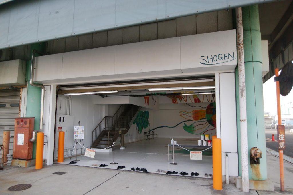 高松市中央卸売市場関連商品売場棟