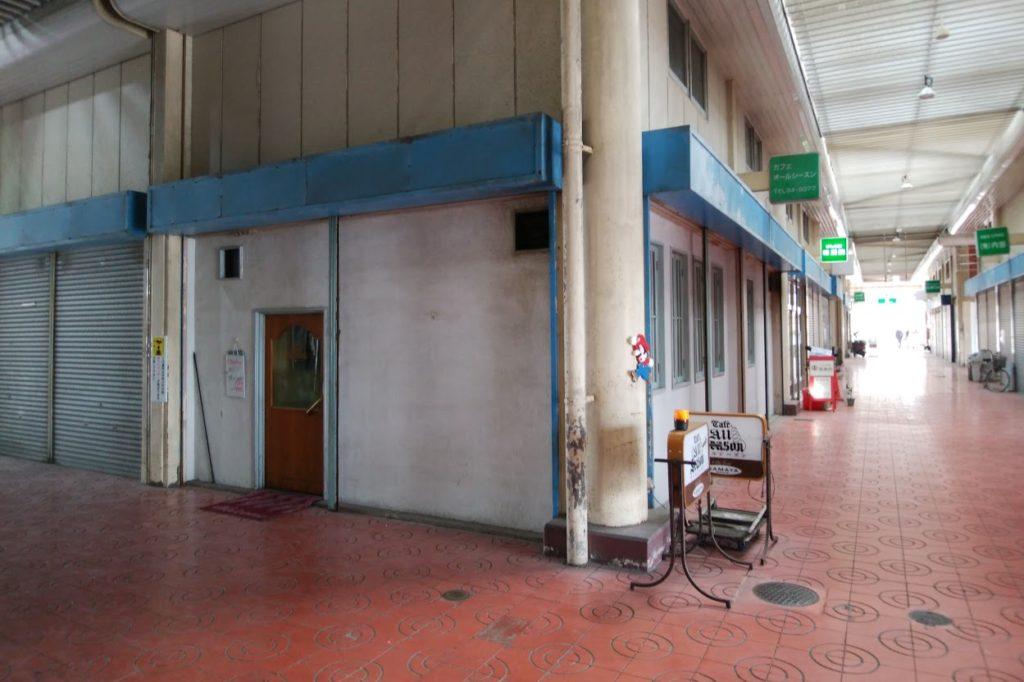 高松市中央卸売市場関連商品売場棟カフェオールシーズン