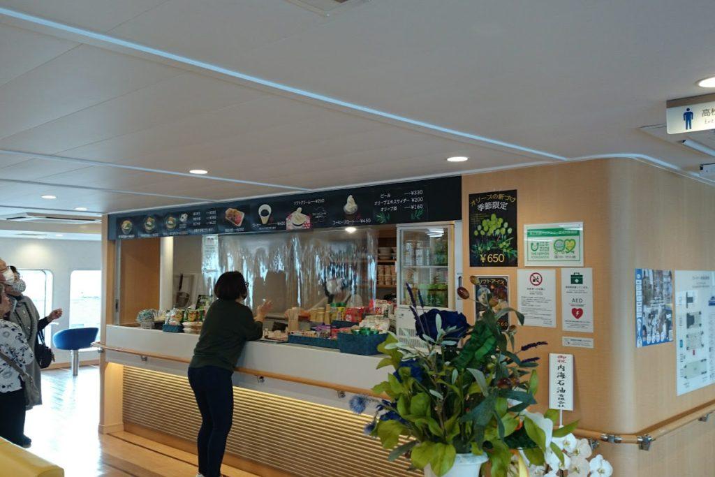 内海フェリー ブルーライン 2階売店