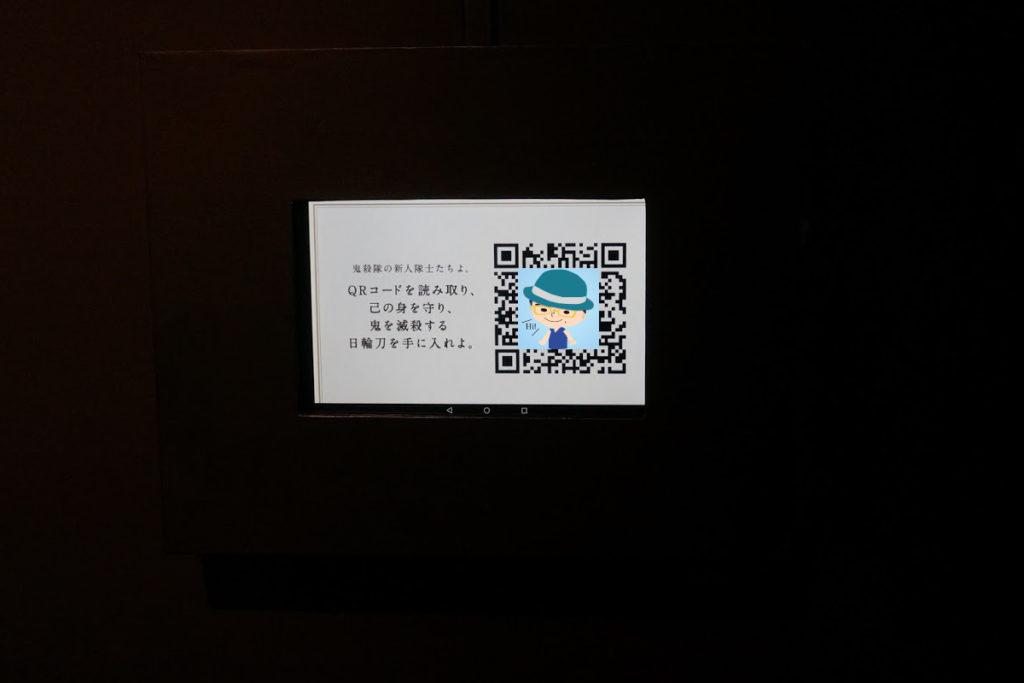 全集中展香川_瓦町フラッグアプリの案内