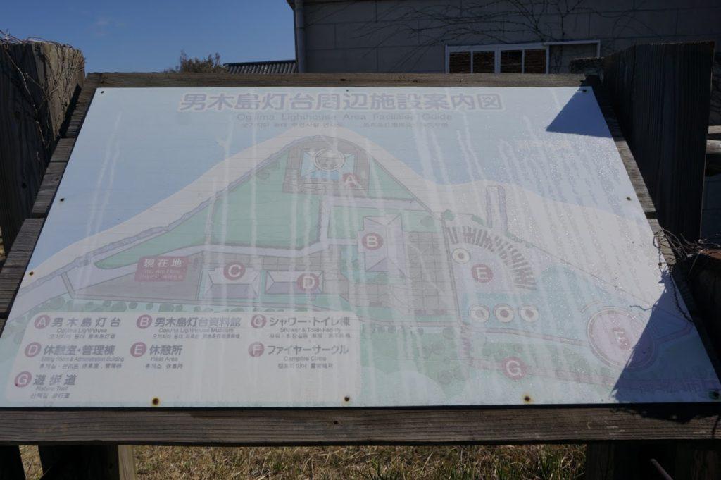 男木島灯台周辺の案内図