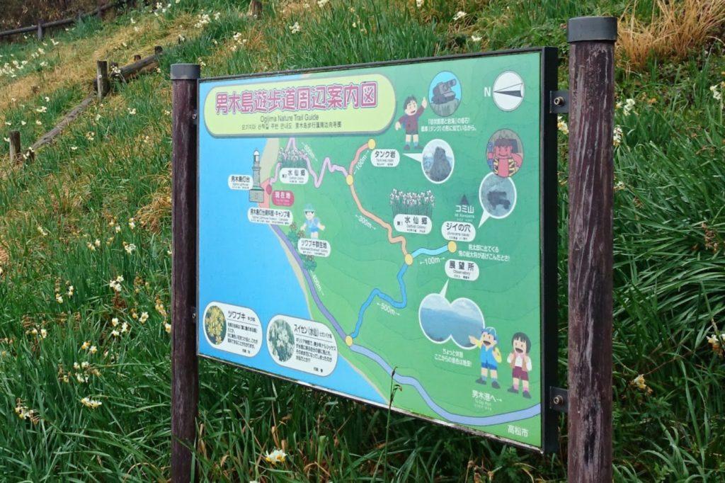 男木島灯台周辺案内図