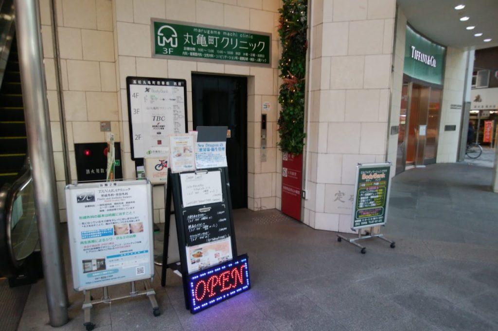 丸亀町壱番街エレベータ