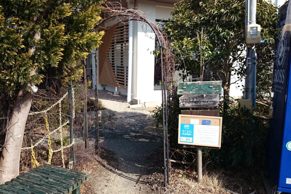 フレンチモンスター瀬戸内フードアート入口