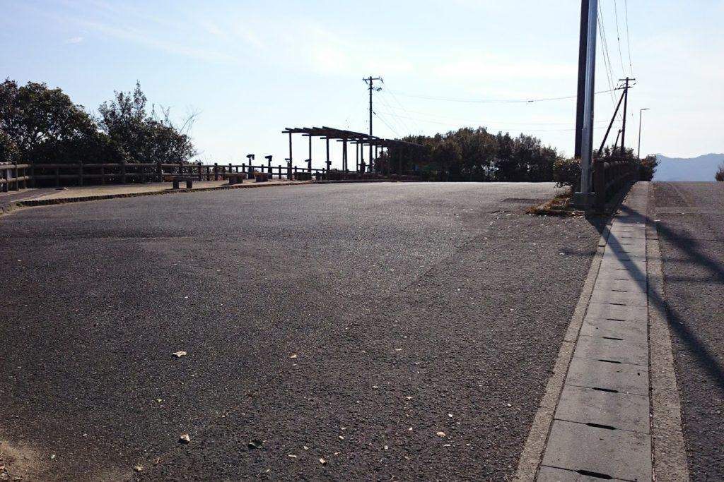 四方見展望台駐車場