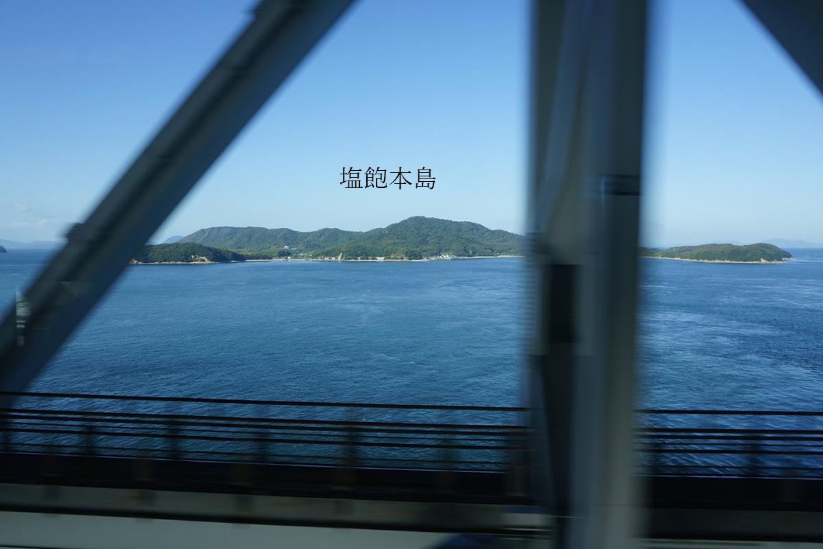 JR四国瀬戸大橋線(マリンライナー)から見える塩飽本島