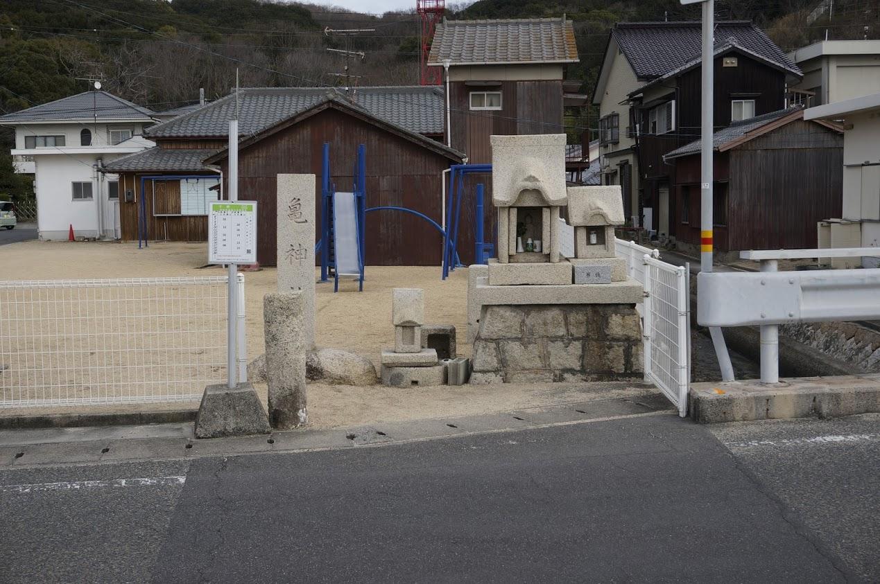 小豆島 千軒海水浴場の亀神社
