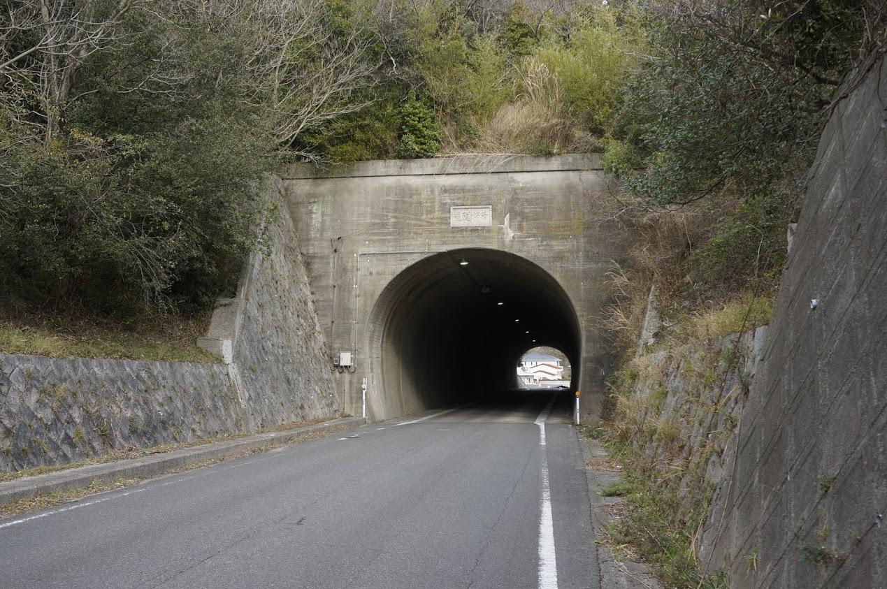 小豆島 千軒隧道