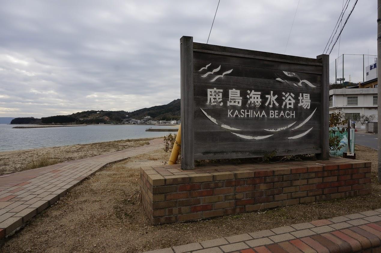 小豆島 鹿島海水浴場