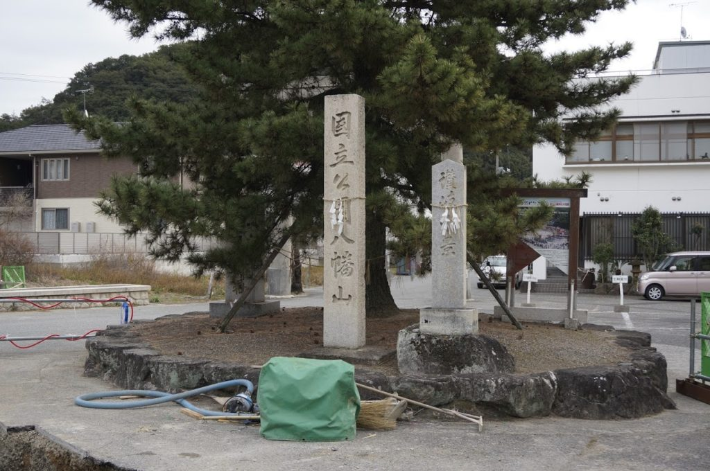 小豆島 国立公園八幡山 讃岐十景の石碑